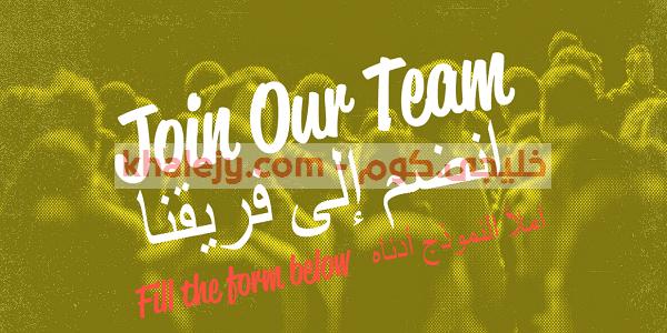 وظائف خدمة عملاء ومبيعات وادارة للرجال والنساء في جدة