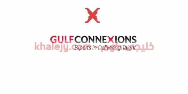 وظائف شركة اتصالات الخليج في البحرين جميع الجنسيات