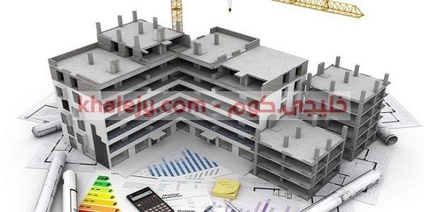 وظيفة - وظائف البحرين اليوم شركة إيبيزا للانشاءات والتوريدات الزراعية