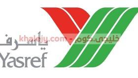 وظائف ارامكو ياسرف للسعوديين للعمل في ينبع