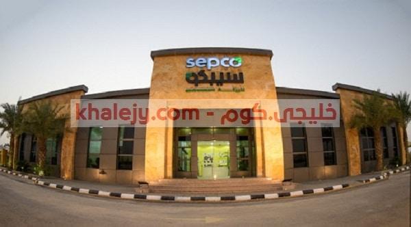 وظائف اليوم في السعودية براتب 15000 ريال الشركة السعودية الخليجية