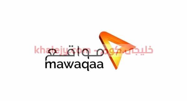 وظائف بالكويت شركة مواقع لحلول الويب للمواطنين والمقيمين