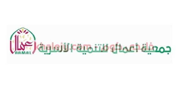 وظائف نسائية في الرياض عن بعد براتب 4700 ريال