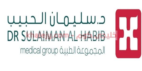100 وظيفة شاغرة للرجال والنساء في الرياض برنامج تمهير