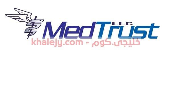 وظائف الكويت يوليو 2020 شركة خدمات مطارات للمواطنين والوافدين