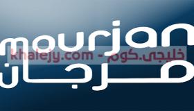 وظائف مرجان البحرين وظائف للأجانب والمواطنين في البحرين