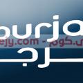وظائف مرجان دبي وظائف مرجان البحرين وظائف للأجانب والمواطنين في البحرين - خليجي.كوم