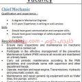 وظائف بترول في سلطنة عمان شركة باعمر لخدمات النفط -خليجي.كوم