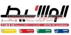 وظائف خالية الوسيط عدد السبت 22/8 جميع المؤهلات