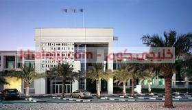 وظائف كلية شمال الأطلنطي في قطر لعدة تخصصات