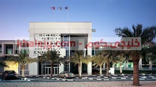 وظائف كلية شمال الأطلنطي في قطر للمواطنين والاجانب