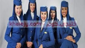 وظائف مضيفات طيران سعوديات 2021 | وظائف الخدمة الجوية