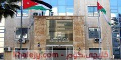 وظائف شركات القطاع الخاص وزارة العمل بسلطنة عمان