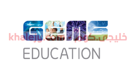 وظائف مدارس جيمس التعليمية في الامارات عدة تخصصات