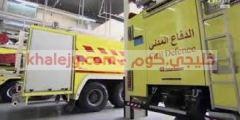 وظائف الدفاع المدني في قطر لغير القطريين 2020