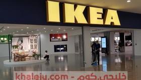 وظائف كاشير لحملة الثانوية فأعلي في جدة