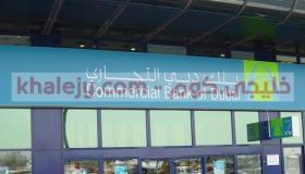وظائف بنك دبي التجاري في الامارات عدة تخصصات