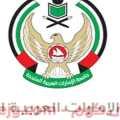 وظائف جامعة الامارات