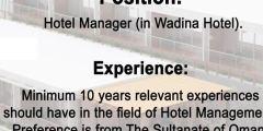 وظائف فنادق عمان 2020 وظيفة شاغرة فندق وادينا