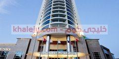 وظائف فنادق هيلتون قطر جميع التخصصات والمؤهلات