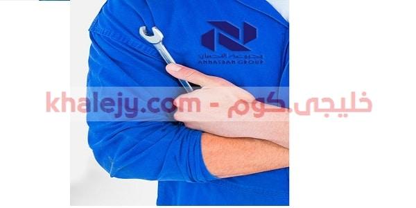 وظائف في الرياض براتب 14000 ريال لدي مجموعة النصبان - خليجي.كوم