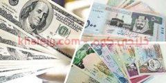 أسعار الدولار في البنوك السعودية اليوم بتاريخ 19سبتمبر 2020