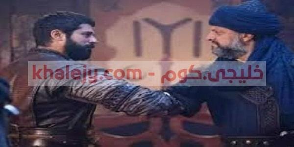 قيامة عثمان الحلقة 29 كاملة ومترجمة للعربية 1