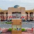 وظائف جامعة عجمان