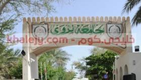 وظائف جامعة نزوى في سلطنة عمان عدة تخصصات