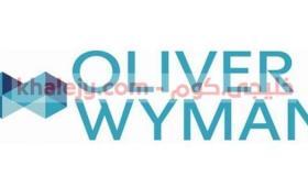تدريب منتهي بالتوظيف للرجال والنساء لدي أوليفر وايمان العالمية