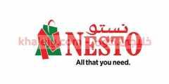 وظائف شركة نستو هايبر ماركت في الكويت عدة تخصصات