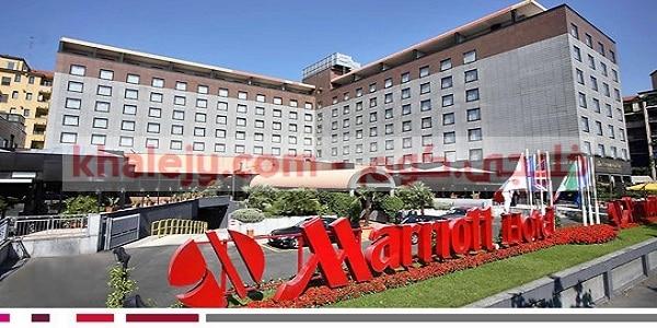 وظائف فنادق ماريوت في الامارات للمواطنين والمقيمين