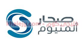 وظائف شركة صحار ألمنيوم في سلطنة عمان