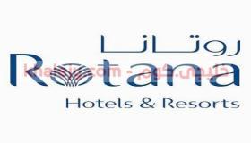 وظائف فندق روتانا في قطر للمواطنين والاجانب