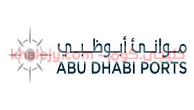 وظائف موانئ ابوظبي في الامارات للمواطنين والوافدين