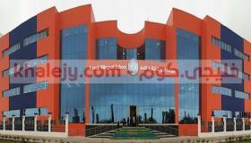 وظائف مدرسة الكويت ثنائية اللغة في جميع التخصصات