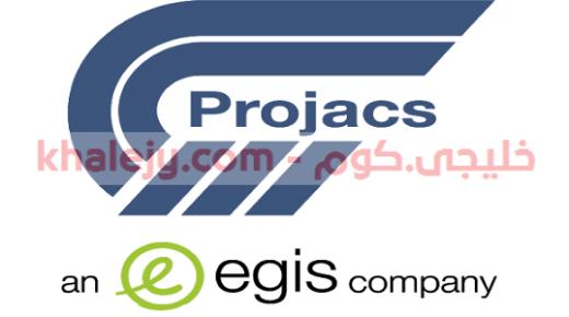 وظائف قطر شركة إيجيس الهندسية للمواطنين والاجانب