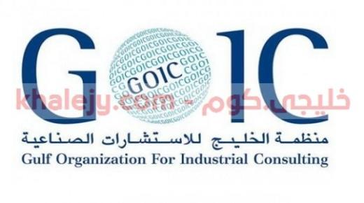 مطلوب محاسب (وظائف قطر للاجانب 2021 )
