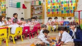 وظائف المدرسة البريطانية الدولية في الرياض