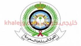 وظائف مستشفى القوات المسلحة بوادي الدواسر