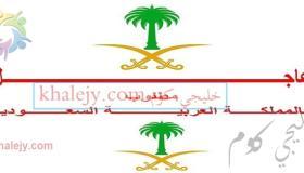 وظائف محاضرين في الجامعات السعودية لغير السعوديين 2021 (ذكور واناث)