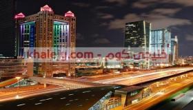 وظائف فنادق الامارات 2021 | وظائف فندق فيرمونت في دبي