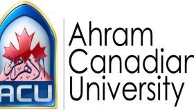وظائف جامعة الأهرام الكندية 2021 لحملة المؤهلات العليا والدبلومات وعمال