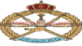 سلاح الجو السلطاني يعلن عن فتح باب التجنيد 2021