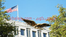 وظائف خالية بالسفارة الأمريكية بالقاهرة.. براتب سنوي يصل 60 ألف دولار