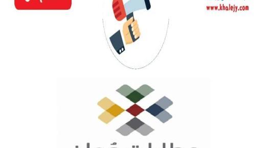 مطارات عمان وظائف في سلطنة عمان للمواطنين والاجانب