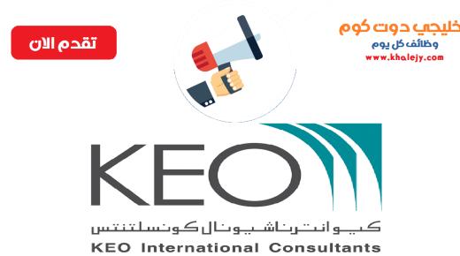 وظائف شركة كيو انترناشيونال في قطر عدة تخصصات