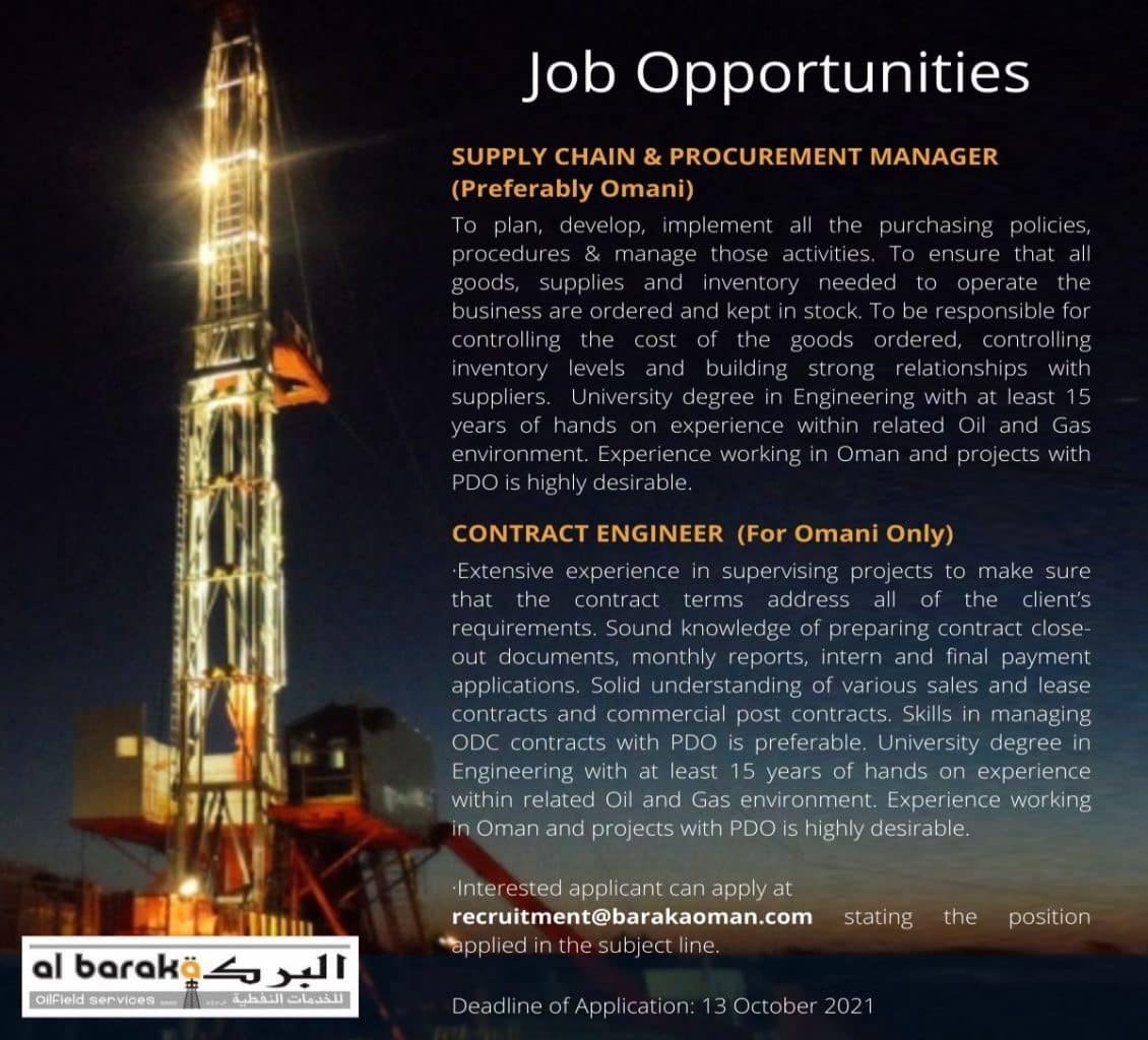 البركة للخدمات النفطية تعلن عن شواغر وظيفية