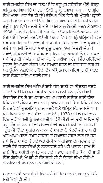 read in punjabi