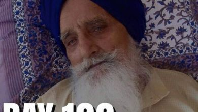 Buzurg Babbar Sher - Bapu Surat Singh Khalsa on hunger strike from lat 100 days